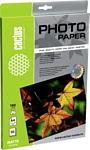 CACTUS Матовая A4 190 г/кв.м. 50 листов(CS-MA419050)