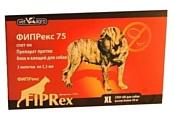 Vet-Agro Фипрекс 75 спот-он для собак более 40 кг