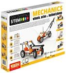 ENGINO Discovering STEM 02 Механика