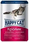 Happy Cat (0.1 кг) 24 шт. Кусочки в соусе. Кролик и индейка с морковью