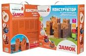 Висма brickmaster 101 Замок
