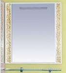 Misty Зеркало Морена - 60 (золотая мозайка)