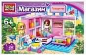 ГОРОД МАСТЕРОВ Подружки 2007 Магазин