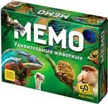 Бэмби Мемо - Удивительные животные
