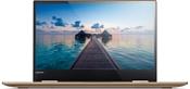 Lenovo Yoga 920-13IKB (80Y7001TRK)