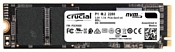 Crucial CT2000P1SSD8