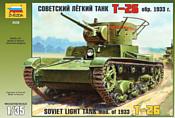 Звезда Советский легкий танк Т-26 (обр. 1933 г.)