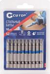 Cutop Profi 83-326 10 предметов