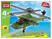 ГОРОД МАСТЕРОВ Легко сложить BB-7002-R Боевой вертолет