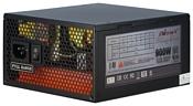 Inter-Tech Nitrox Nobility 900W