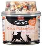 Animonda GranCarno Lieblingsfleisch для собак с курицей и сушеными овощами (0.21 кг) 3 шт.
