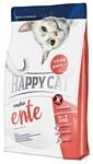 Happy Cat Sensitive Утка (4 кг)