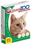 Доктор ZOO Здоровье и красота для кошек
