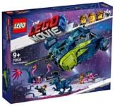 LEGO The LEGO Movie 70835 Рэксследователь Рэкса