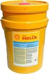 Shell Helix HX7 10W-40 20л