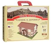 Brick Style 1301 Домик в деревне