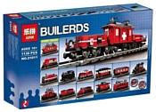 Lepin Builerds 21011 Hobby Trains