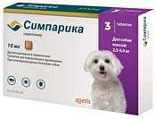Zoetis (Pfizer) таблетка от блох и клещей Симпарика для собак и щенков массой 2,5-5 кг