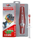 Xado Revitalizant EX120 для бензиновых двиgателей 8ml