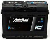AutoPart Galaxy Plus 590-500 (90Ah)