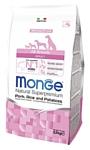 Monge Speciality Line – Свинина, рис и картофель. Монобелковый рацион для собак (2.5 кг)