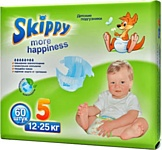 Skippy More Happiness 5 (60 шт.)