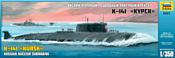 Звезда Российский атомный подводный ракетный крейсер К-141 «Курск»