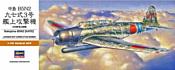 Hasegawa Бомбардировщик Nakajima B5N2 (Kate)