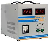 Энергия ACH 8000