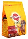 Pedigree Для взрослых собак маленьких пород с говядиной и овощами (0.4 кг)