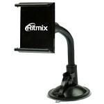 Ritmix RCH-016 W