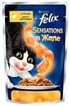 Felix (0.085 кг) 1 шт. Sensations с Курицей в желе с морковью