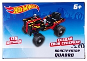 1 TOY Hot Wheels Т15399 Quadro