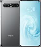 Meizu 17 8/256GB (китайская версия)