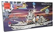 Enlighten Brick Военный корабль