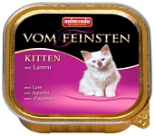 Animonda Vom Feinsten Kitten для котят с ягненком (0.1 кг) 5 шт.