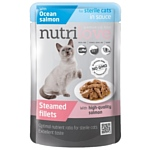 Nutrilove (0.085 кг) 1 шт. Cats - Steamed fillets with ocean salmon for sterile cats