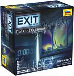 Звезда Exit-Квест Полярная станция