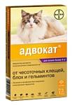 Адвокат (Bayer) Адвокат для кошек более 4 кг (3 пипетки)