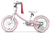 Ninebot Kids Sport Bike 14 Girls