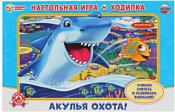 Умные игры Акулья охота