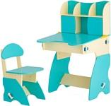 Столики Детям ББ-3 бежево-бирюзовый