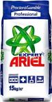 Ariel Expert Professional 15кг