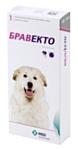 Бравекто (MSD Animal Health) Для собак массой 40–56 кг