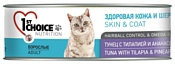 1st Choice (0.085 кг) 12 шт. HEALTHY SKIN and COAT Tuna with Tilapia and Pineapple for ADULT CATS canned