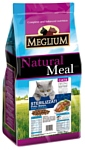 Meglium (15 кг) Cat Neutered