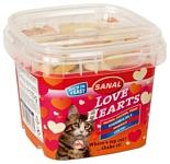 Sanal Love Hearts Bites