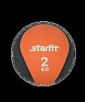 Starfit GB-702 2 кг