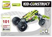 Sdl Kid Construct 2018A-6 Кроссовер зеленый