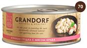 Grandorf (0.07 кг) 1 шт. Куриная грудка с мясом крабом